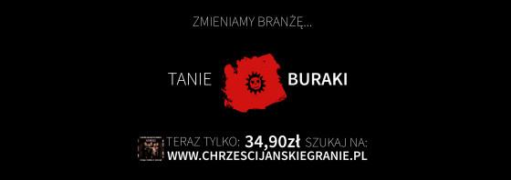 buraki_promo_banner