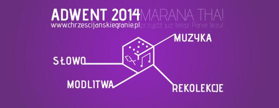 Adwent 2014
