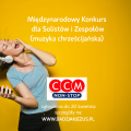 Non-Stop CCM 2018 konkurs